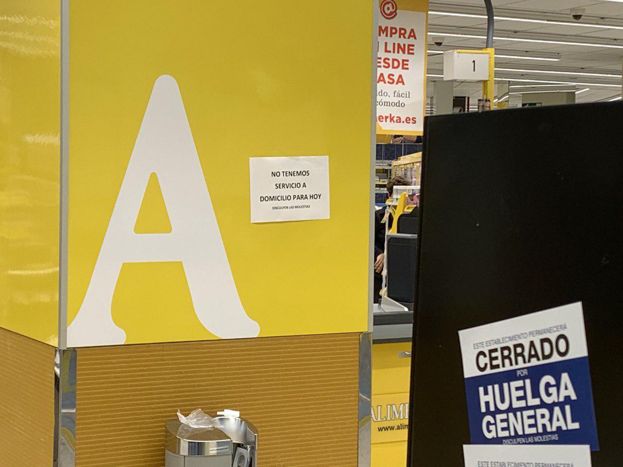 Carta a la plantilla de Alimerka y a todo el sector de supermercados asturiano